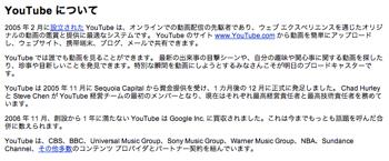 Youtube Jp Com11