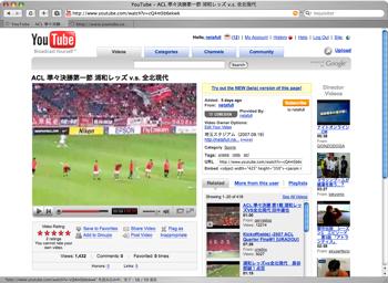 Youtube Size1