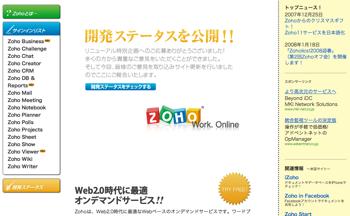 Zoho Japanese 111