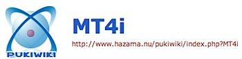 モバイル版「ネタフルズ」では「MT4i」を使用
