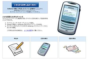 「Safari 3.1」ユーザエージェントを切り替えて携帯サイトをチェック