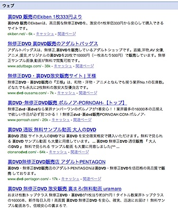 2008-04-30_1001.png
