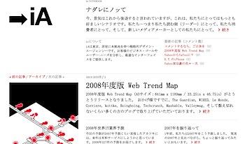 インフォメーションアーキテクツ「iA Notebook」日本語版が登場