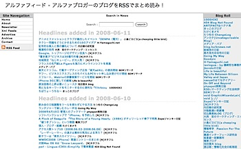 2008-06-11_1324.png