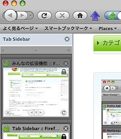 サイドバーにタブを表示するFirefoxアドオン「Tab Sidebar」