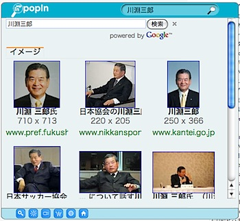 2008-07-10_1137.png