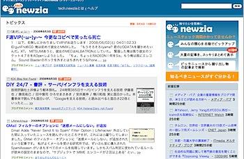 テック系ニュースアグリゲートサイト「tech.newzia(テック・ニュージア)」