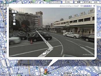 「Googleマップ」ストリートビュー日本版が開始!