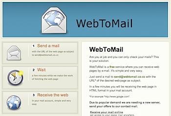 ウェブをメールで送信してくれる「WebToMail」