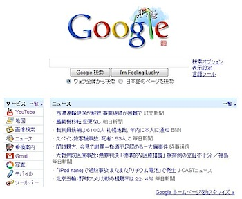 2008-08-22_1209.png