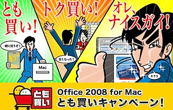 2008-08-27_0839.png