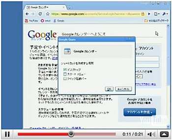 2008-09-03_1132.png