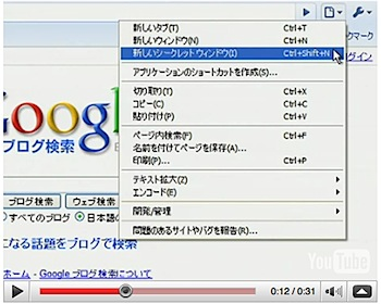 2008-09-03_1136.png