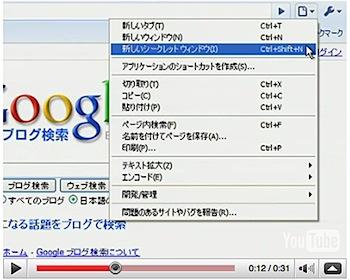 2008-09-03_1136.png