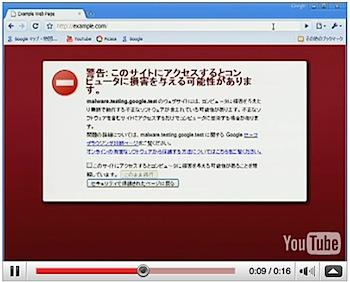 2008-09-03_1137.png