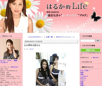 2008-09-05_1029.png