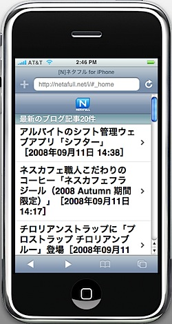 2008-09-11_1447.png