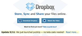 ファイル共有・同期サービス「Dropbox」正式公開!