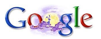 Googleロゴ「お月見」に