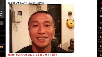 浦和レッズ・岡野雅行、気合いを入れて坊主に
