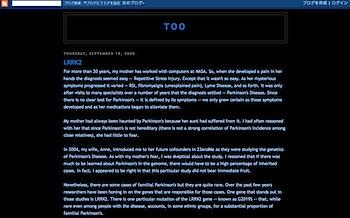 セルゲイ・ブリン、個人ブログ「too」を開始
