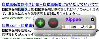 検索結果のクリックで検索をアシストするプラグイン「Xippee」