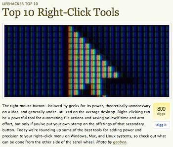 Lifehackerによる「右クリックツール」トップ10