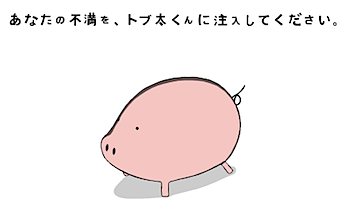 2008-09-30_1145.png
