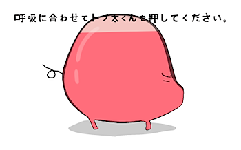 2008-09-30_1147-1.png