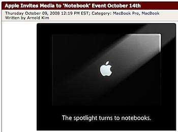 Apple、メディアに「ノートブックイベント」招待状を送る