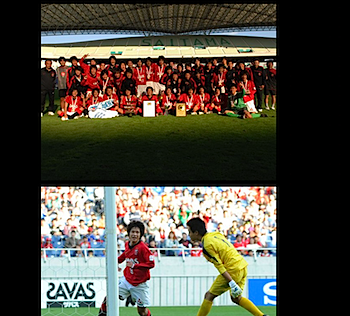浦和レッズユース、高円宮杯全日本ユース(U-18)で優勝!