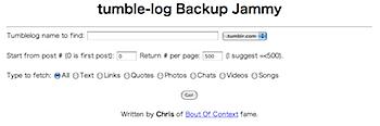 Tumblrバックアップ用ウェブアプリ「Tumblelog Backup Tool」