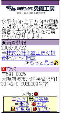 2008-10-24_1056.png