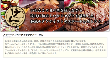 2008-10-27_1223.png
