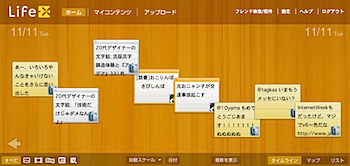 2008-11-12_1601.png