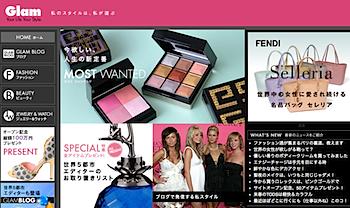 女性向けサイト「Glam(グラム)」日本語版が開始