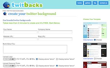 Twitter用の背景画像を生成する「TwitBacks」