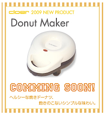 油を使わないドーナツメーカー「Cloer Donut Maker 6130JP」