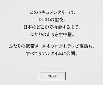 2008-12-04_1238.png