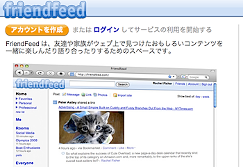 2008-12-09_1147.png