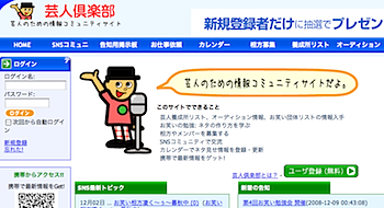 2008-12-10_1447.png