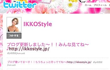 美容家「IKKO」Twitterを始める