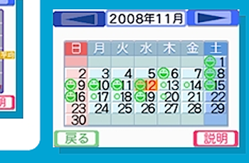 2008-12-24_1350-1.png