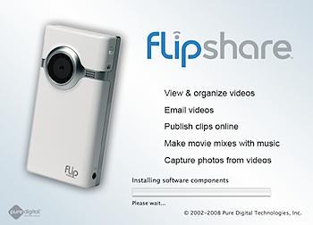 """「Flip Mino HD」Mac用ソフト""""FlipShare""""レビュー"""
