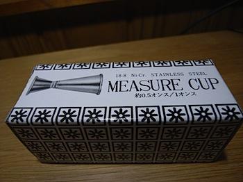 ウイスキー計量に「メジャーカップ」購入!