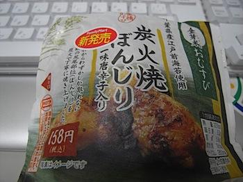 20080519_921.JPG