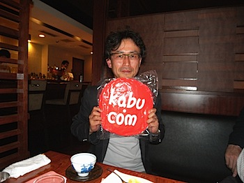 """カブドットコムの""""る~さ~!""""こと臼田氏(レッズサポーター)に会った!"""