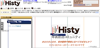 2009-01-05_1724.png