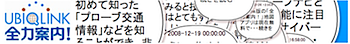 2009-01-06_1248.png