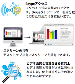 2009-01-07_1156.png